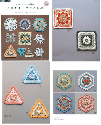 Small crochet motifs projects