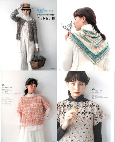 Modern knitting designs