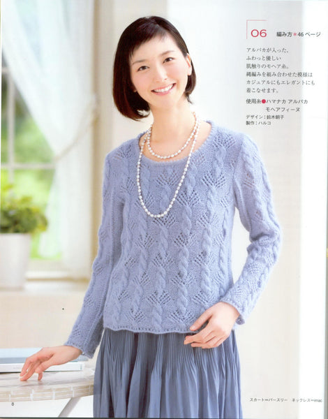 New knitting and crochet patterns Autumn and winter knitwear designs