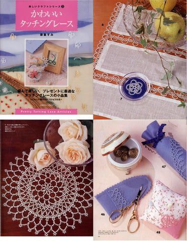 Pretty tatting patterns