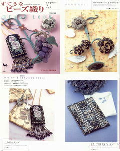 Cute beads bags and accessories made by Beads loom