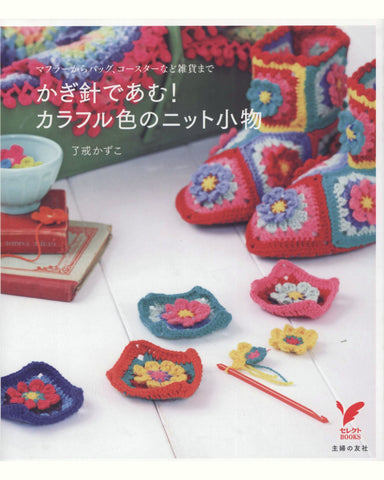 Colorwork knitting crochet designs