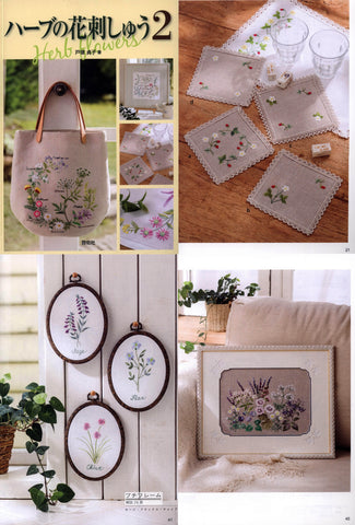 Simple embroidery herbs and flowers