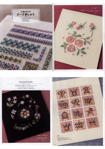 Bead embroidery patterns Japanese craft ebook - JPCrochet