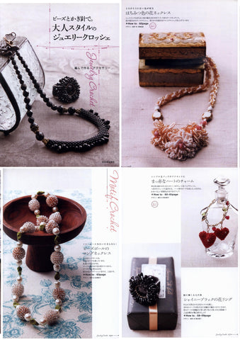 Modern jewelry with beads patterns