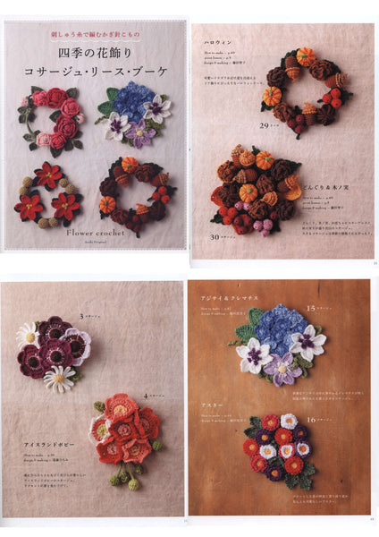 Beautiful crochet flower designs