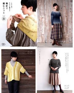 Basic knitting patterns  Women casual knitwear