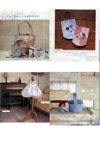 Modern sewing bags and small things patterns