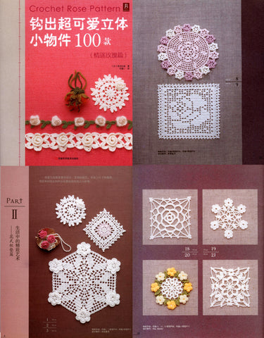 100 Crochet rose motif patterns - JPCrochet