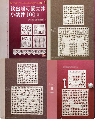 100 Filet crochet motif patterns - JPCrochet