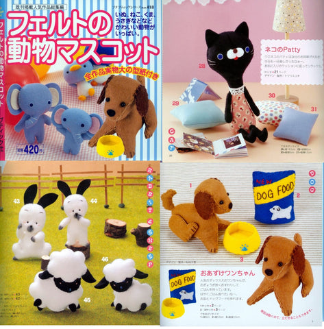 Cute small animal toys sewing patterns