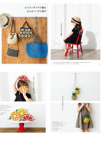 Crochet bag and hat patterns and designs