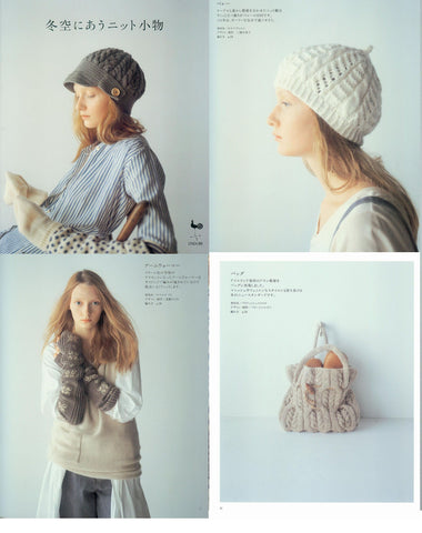 Easy aran knitting patterns