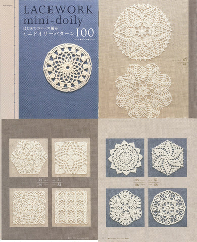 100 mini motifs designs crochet doily patterns