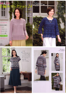 Quick and easy knitting and crochet women knitwear patterns