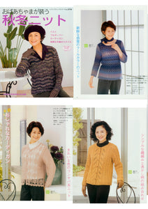 Elegant ladies knitting patterns