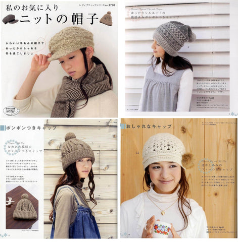 Simple crochet and knitting hat patterns
