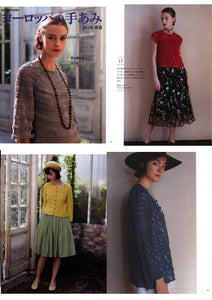 Ladies elegant knitting patterns