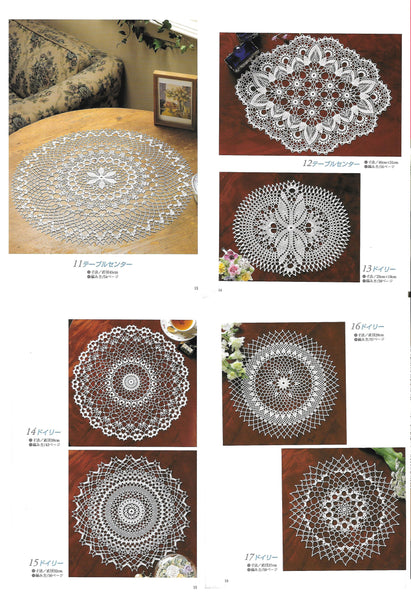 Home Sweet Home crochet doily patterns