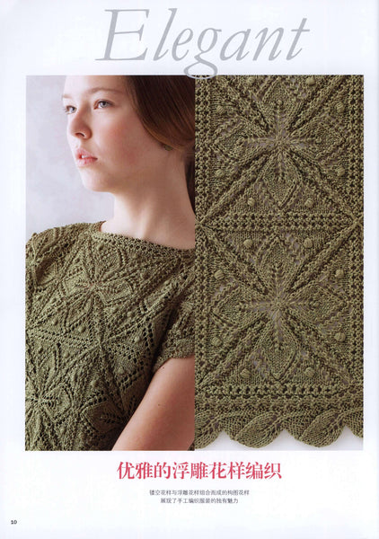 Creative knitting projects handmade designs