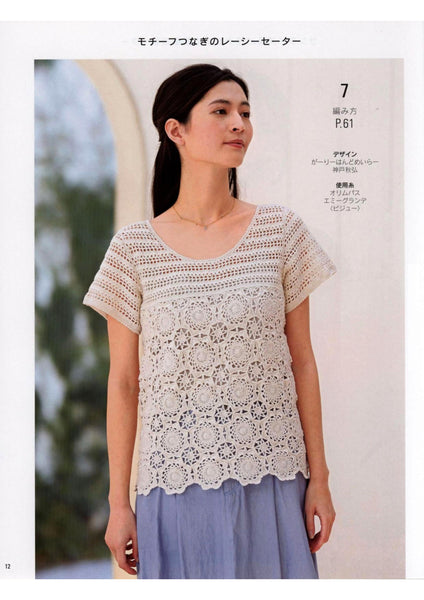 Crochet summer top patterns