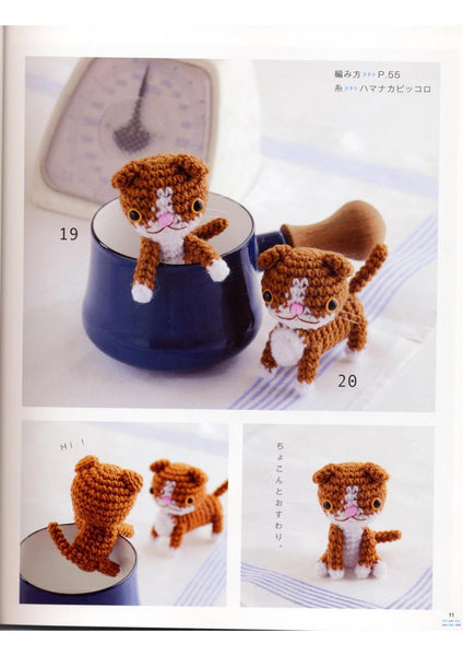 Amigurumi crochet cat pattern