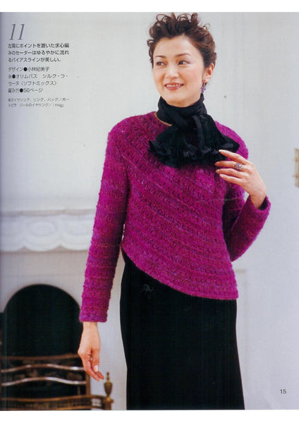 Simple sweater knitting patterns