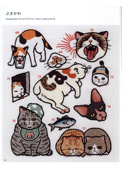 Cute cats embroidery patterns