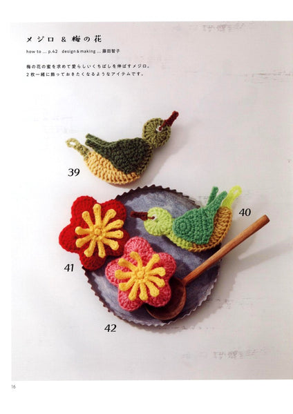 Birds amigurumi crochet toy patterns