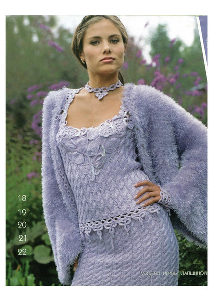 Women modern crochet knitwear designs