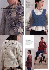 Easy crochet sweater pattern