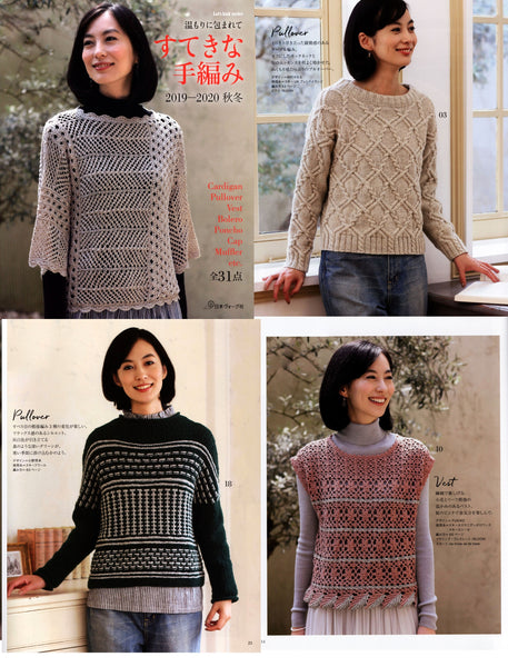 Handmade jumper knitting and crochet patterns