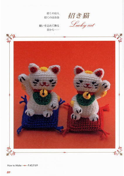 Amigurumi doll crochet patterns