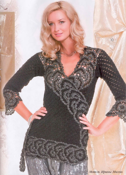 Irish lace modern crochet ideas