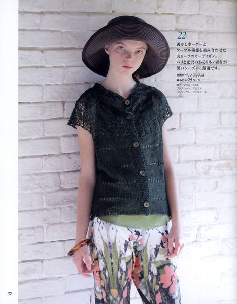 New crochet knitting patterns women knitwear design