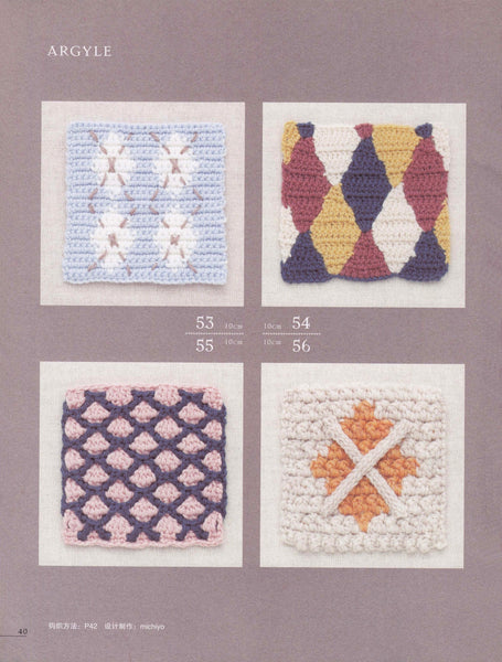 100 Japanese crochet motif patterns