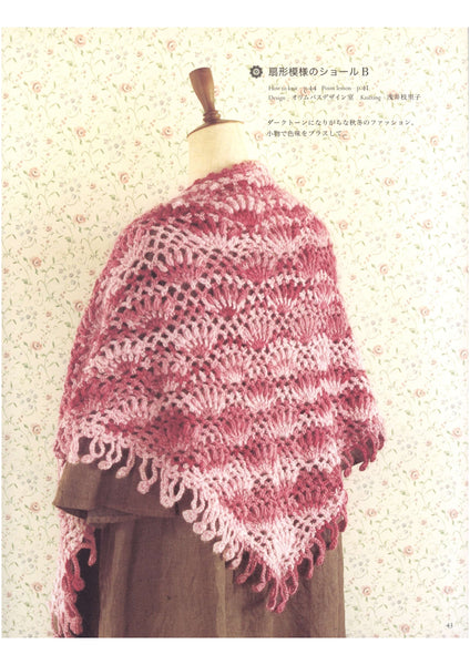 Crochet shawl patterns and wraps