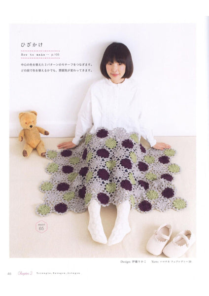 Simple crochet motifs patterns 130 designs