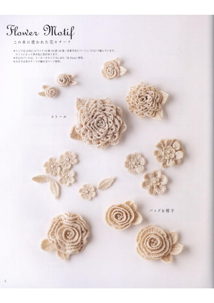 Simple crochet flower designs