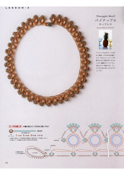 Crochet jewelry with beads