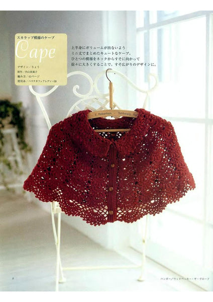 Easy crochet muffler, cape, stole, shawl pattern