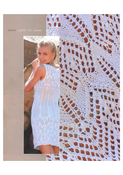 Beautiful summer crochet patterns and crochet ideas