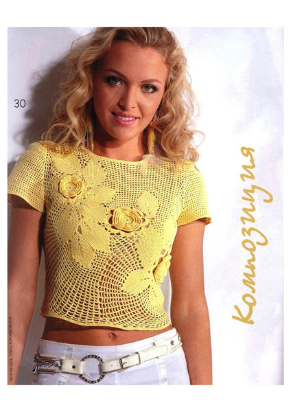 Modern crochet dress pattern