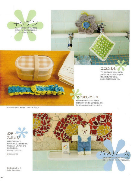 Zakka unique crochet patterns