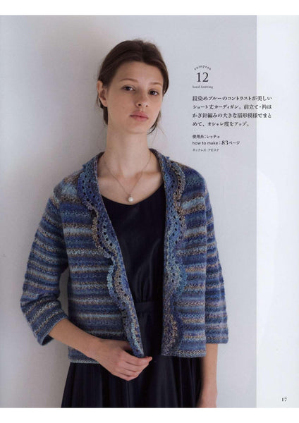 Crochet knitted jacket sweater patterns for ladies