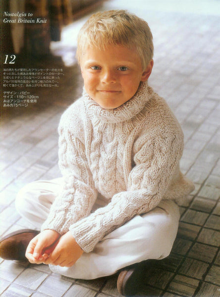 Cable stitch knitting patterns British style designs