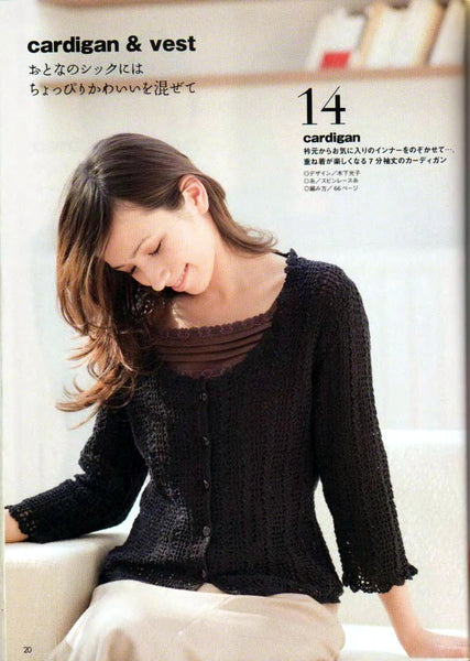 Spring crochet knitwear designs patterns