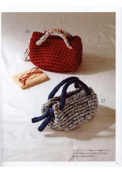 T shirt yarn crochet bag and rag mat patterns