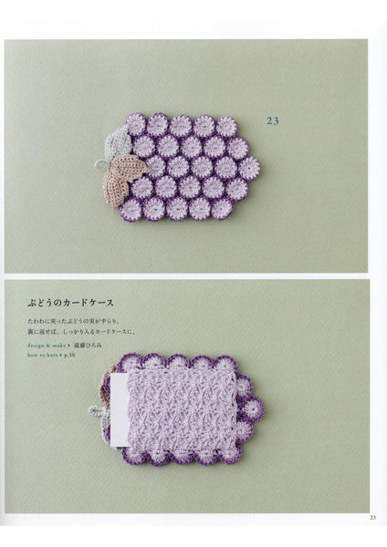 Crochet small bag patterns Flower and fruits designs