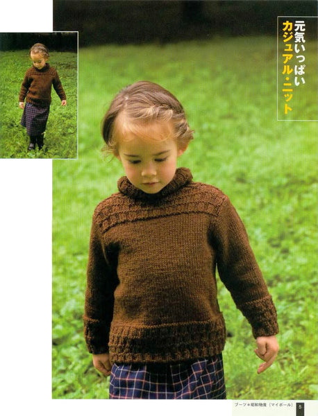 Easy knitting for kids